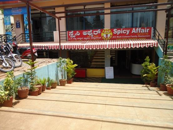Near Bank Of India Opp Area B H Road Tumkur 572102 Phone No 0816 4021795 9342953618 Prithvi Hotel